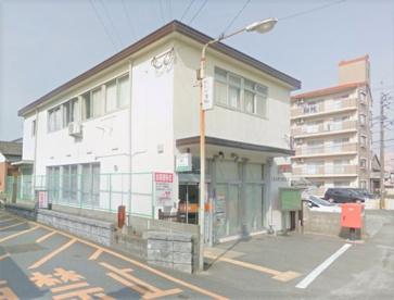 久留米野田郵便局の画像1