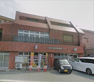 久留米東櫛原郵便局の画像1