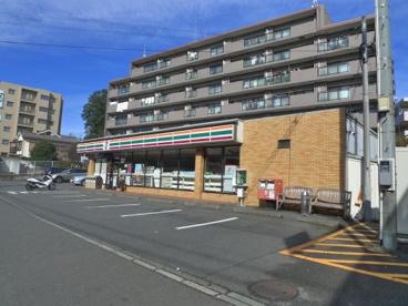 セブンイレブン 川崎若葉台駅前店の画像1