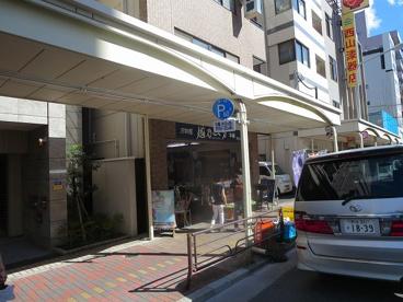 刃物屋越乃一刀本店かっぱ橋店の画像1