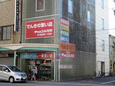 キャッスル電器かっぱ橋店の画像1
