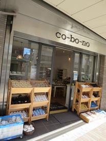 co-bo-noの画像1