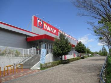 ヤマダ電機テックランド稲城若葉台店の画像1
