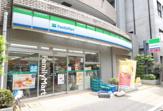 巣鴨信用金庫 板橋駅前支店