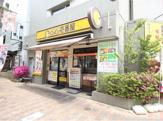 カレーハウスCoCo壱番屋JR板橋駅東口店