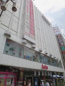 ABAB上野店の画像1