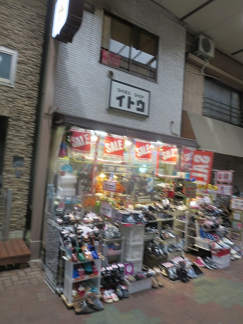 イトウ靴店の画像