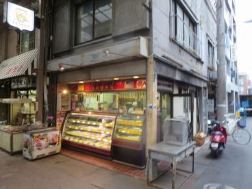 佐藤精肉店の画像1