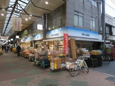 PB FARM佐竹店の画像2