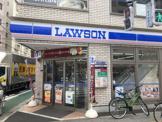 ローソン 墨田東向島二丁目店