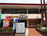 ガスト板橋中宿店