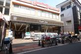 マツモトキヨシ中宿商店街店