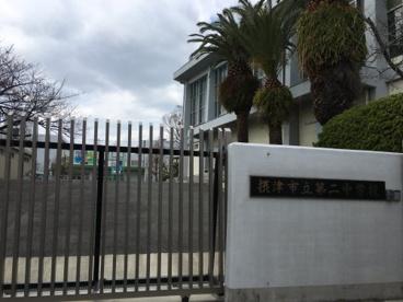 摂津市立第二中学校の画像1