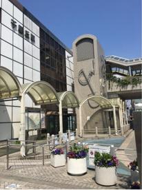 JR西日本 千里丘駅 みどりの窓口の画像1
