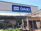 DCM DAIKI(DCMダイキ) 岸和田店