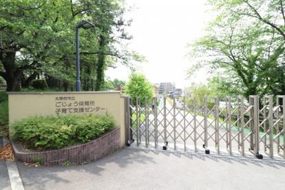 太宰府市立ごじょう保育所の画像1