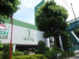 ゴルフ5 世田谷店