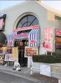 ジョナサン 小竹向原店の画像1