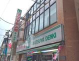 マツヤデンキ 西小山店
