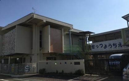 摂津市立せっつ幼稚園の画像1