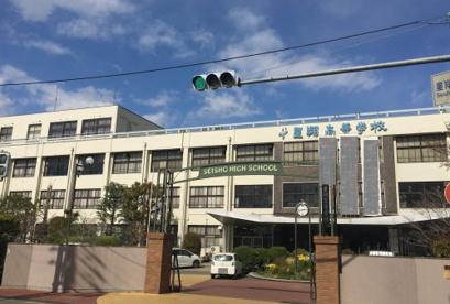 私立星翔高校の画像1