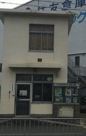 摂津警察署 味生交番の画像1