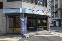 ハリモトクリーニング神戸相生店