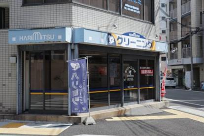 ハリモトクリーニング神戸相生店の画像1