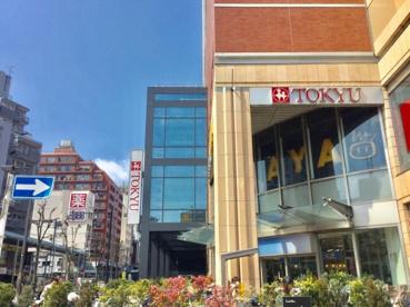 東急ストア 三軒茶屋とうきゅうの画像1