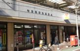 中目黒駅前郵便局
