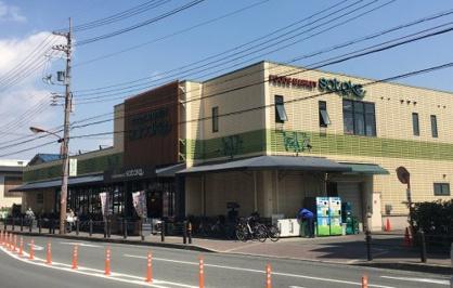 Foods Market SATAKE(フーズマーケットサタケ) 千里丘店の画像1