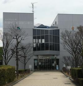 淀川河川公園鳥飼サービスセンターの画像1