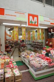 まるしげ 湊川店の画像1