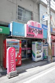 ホワイト急便 荒田石原店の画像1