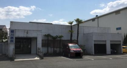 細川医院の画像1
