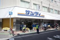 サンディ 湊川店