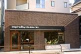 スターバックスコーヒー 代沢5丁目店