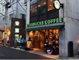 スターバックスコーヒー 下北沢店