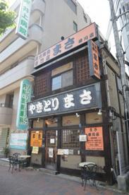 炭火焼鳥まさ湊川店の画像1