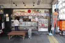 かつ萬湊川店