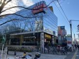 スターバックスコーヒー TSUTAYA 馬事公苑店