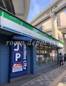 ファミリーマート サンシャイン西店の画像1