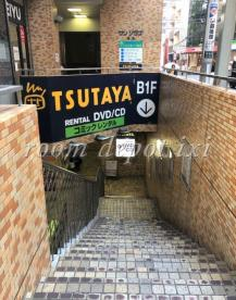 TSUTAYA 東池袋店の画像1