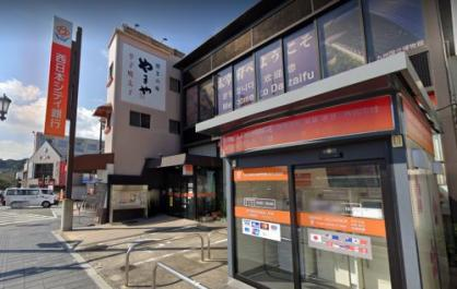 西日本シティ銀行太宰府支店の画像1