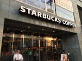 スターバックスコーヒー 中目黒山手通り店