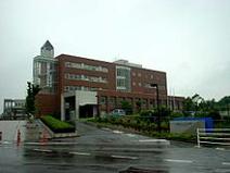 私立宇部フロンティア大学