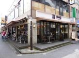 上島珈琲店 三軒茶屋店上島珈琲店 三軒茶屋店