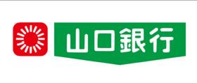 山口銀行藤山支店の画像1