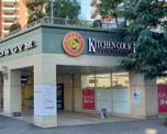 上島珈琲店 東中野店