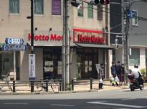 ほっともっと 田端新町店